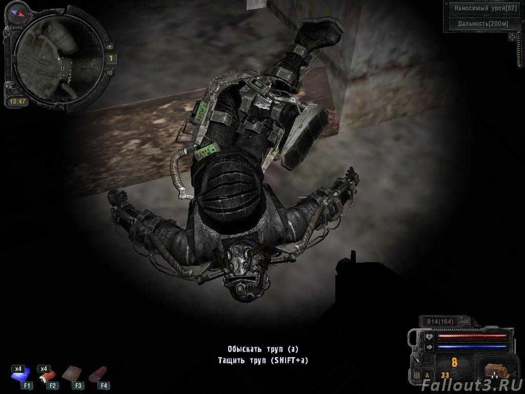 скачать игру сталкер зов припяти с альфа отрядом через торрент