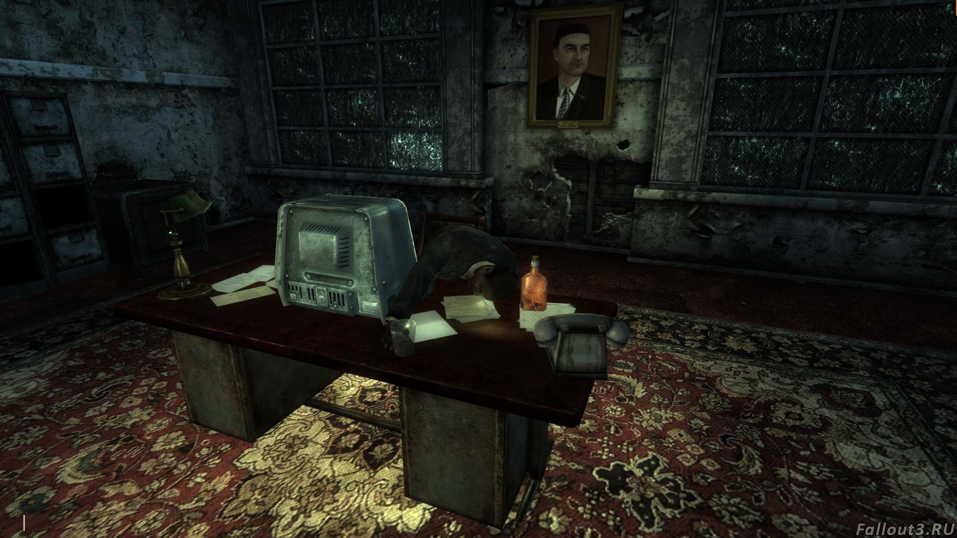 Как сделать fallout в окне 780